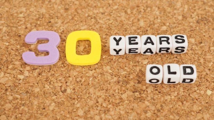 【リユニバース】サガが30周年を迎える!ファン待望は新作か?