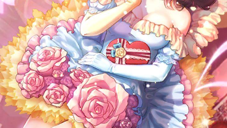 【ロマサガRS】白薔薇用は知力+と体力+どっち?何を優先するかで変わる!