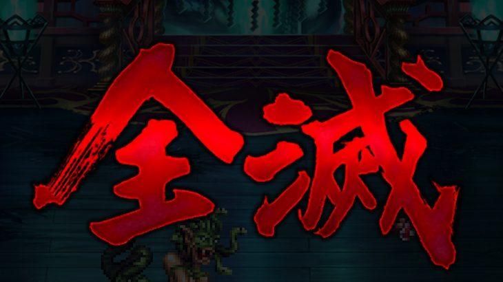 【ロマサガRS】ロビン杯のパーティ編成(7月6日編)怪傑5クリアできません?