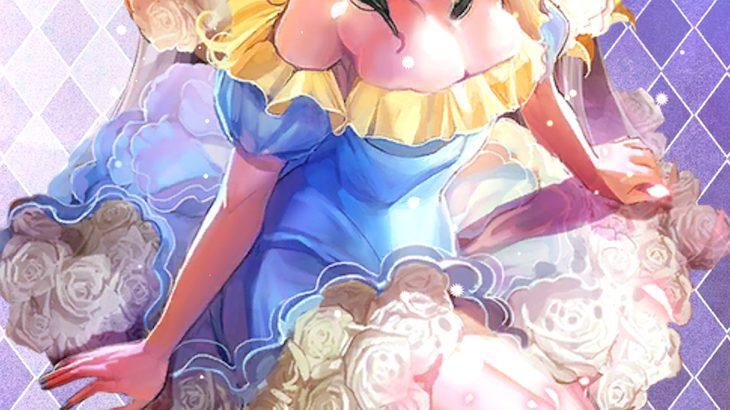 【ロマサガRS】白薔薇の太陽光線にこんなに早く出番がくるとは!