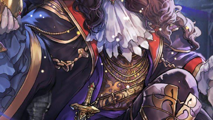 【ロマサガRS】レオニードの状態異常に違和感!ノエルの魅了は?