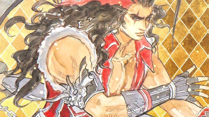 【リユニバース】見るからにムキムキのバルマンテ!腕力はどこまで上がる?