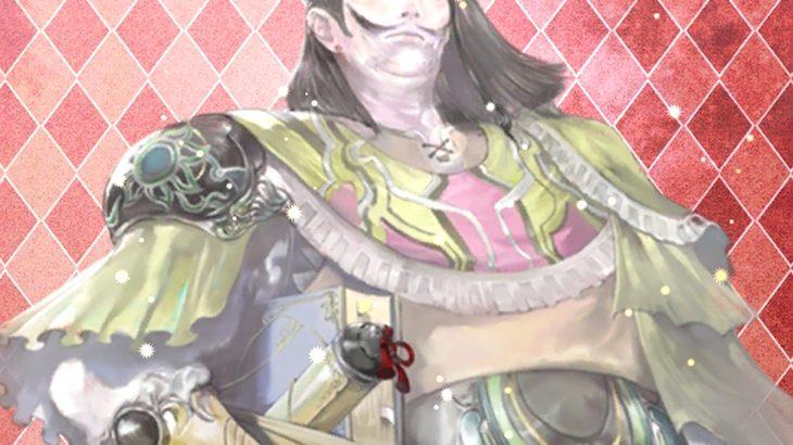 【ロマサガRS】Aスタイルのエースはあのキャラ!やっぱり強いのは状態異常?