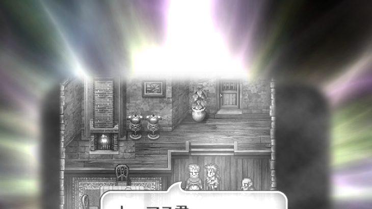 【リユニバース】トーマスを弄りすぎて天井に?元気が出る第3弾の天井集!