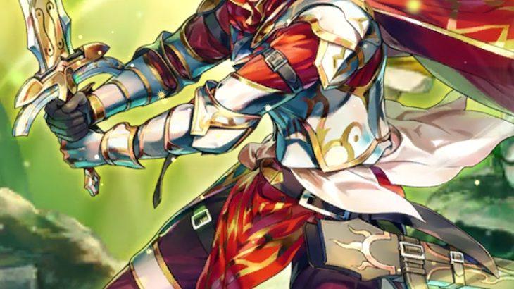 【ロマサガRS】ギュスの腕力180まであと一歩?武人の小手に期待も無念!